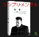 DVD:シンプリメンタル(簡単・不思議8手順:日説付)