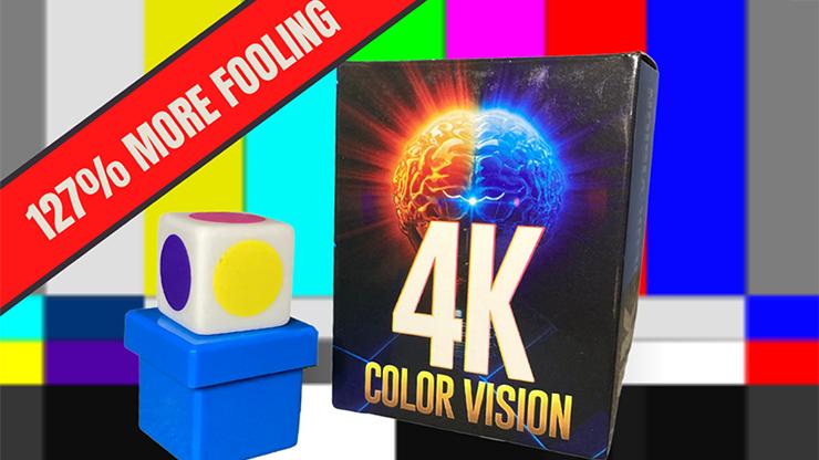 4Kカラービジョン(手も触れず、覗くことなく色を透視)