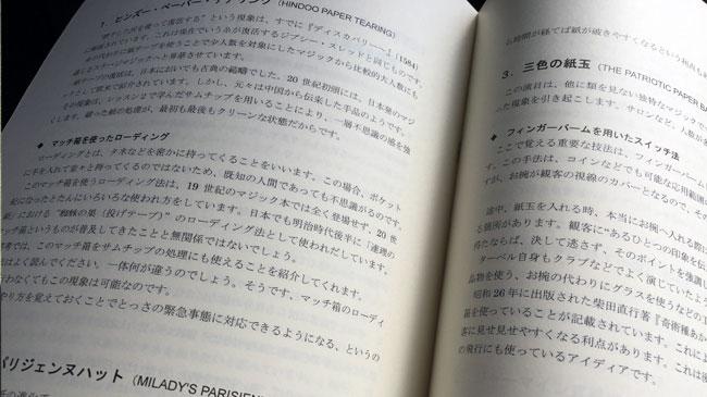 ターベルシステム・ガイドブック� LESSON1-10