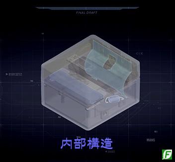 バニッシング・リングBOX(消える指輪)