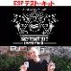 ESPテスト・キット(シンボルの透視)