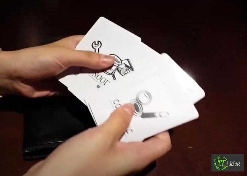 アイ・スワイプ(選んだカードをiPhoneが予言)