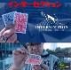 インターセクション(溶けるようなカードの貫通)