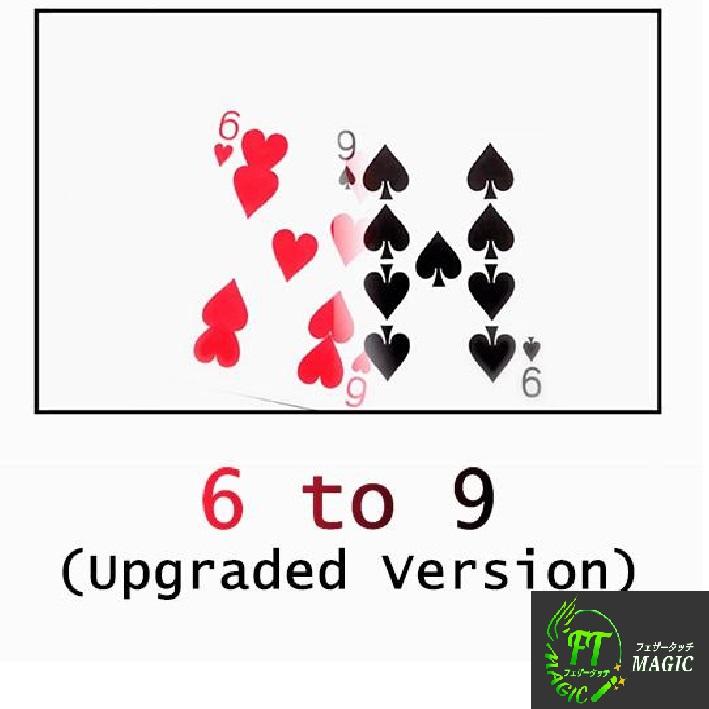 6 to 9 (超ビジュアルな3度の変化)