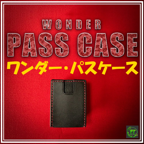 ワンダーパスケース(サインカードがパスケースに)