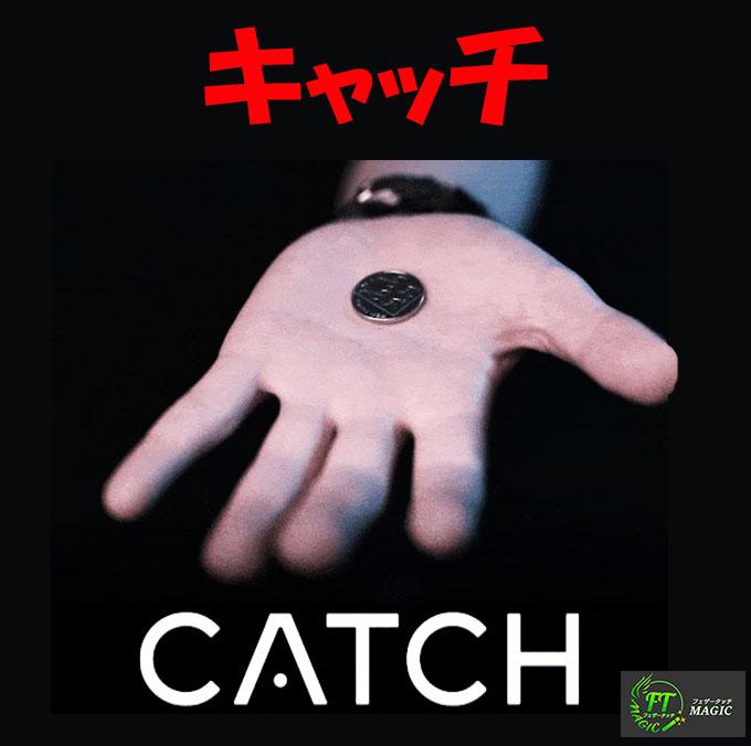 キャッチ(コインの消失・出現ギミック)