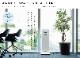 岩崎電気 空気循環式紫外線清浄機 エアーリアコンパクト FZST15202GL15/16