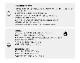 The 5 Elements Bluetoothスピーカー付き山小屋風LEDランタン(ブラック)