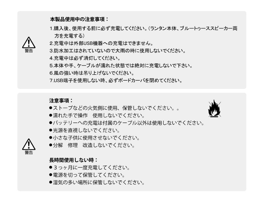 The 5 Elements Bluetoothスピーカー付き山小屋風LEDランタン(ブルー)