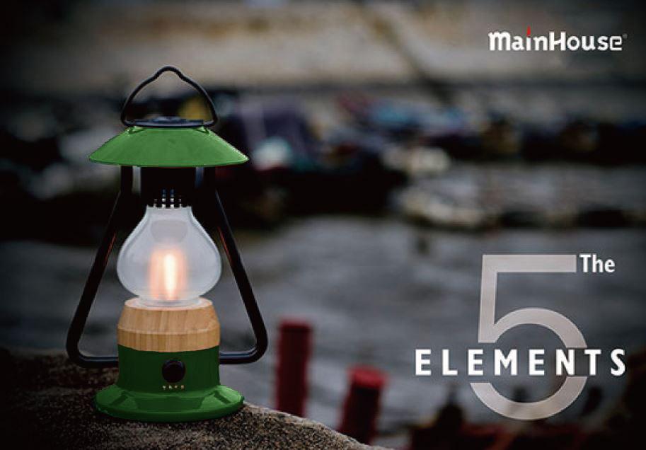 The 5 Elements Bluetoothスピーカー付き山小屋風LEDランタン(グリーン)