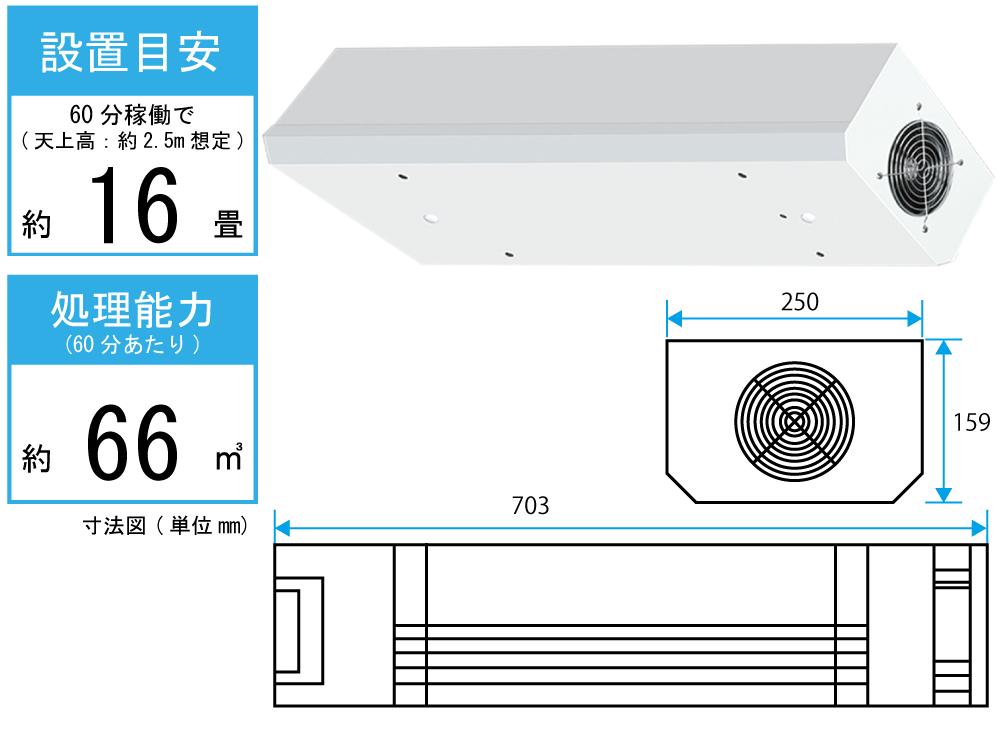 岩崎電気 空気循環式紫外線清浄機 エアーリアシーリング<br>FZS15202GL15/16
