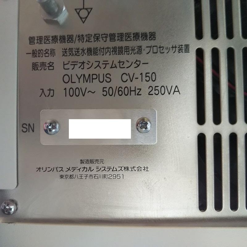 OLYMPUS CV-150