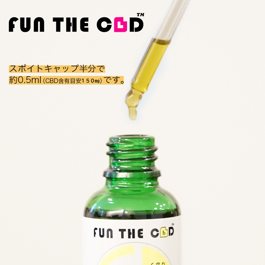 《F-3》 CBD MCT-Oil-PREMIUM フルスペクトラム30ml/CBD含有率30%