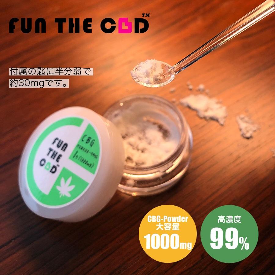 《F-4》CBG-99%-Powder-1g(1000mg)-Isolate