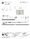 CBN(カンナビノール)95%アイソレートパウダー1,000mg匙(サジ)付き