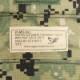 20080307-6 EAGLE NV プロテクティブインサート *AOR2/2011年製