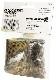 12070624 SEAL放出品 HUNTER'S SPECILTIES製 P/N:05283 FLEX FORM II カモヘッドネット *アドバンテージティンバーカモ色