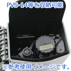 19039851 精密機器の保護・運搬に!! TACTICAL TAILOR 71040-7 ユニバーサルハードケース 100 *タン