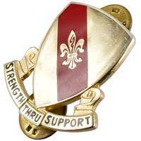 12080985-51 4th Brigade Support Battalion ピンバッジ