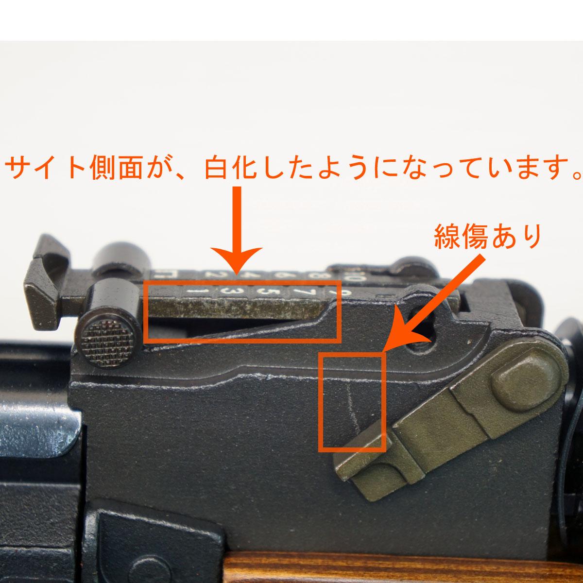 BOLT 電動ガン AKM B.R.S.S. HAMMER *日本仕様/日本限定TULA刻印入りモデル 【品番:BR-39】