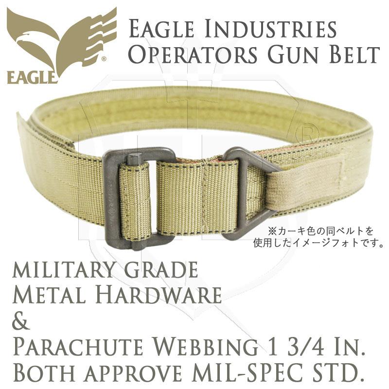 19019436-1 EAGLE OGB オペレーターズガンベルト *OD/XLサイズ
