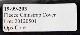 17060595 OPS-CORE製 P/N:19-99-203 フリースチンカップ/エクステンダーカバー