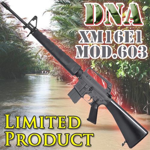 【限定品】DNA ガスブローバックガン XM16E1 Mod.603 Early GBBR(Limited Edition) *日本仕様 【品番:DNA-GBB-XM16E1】