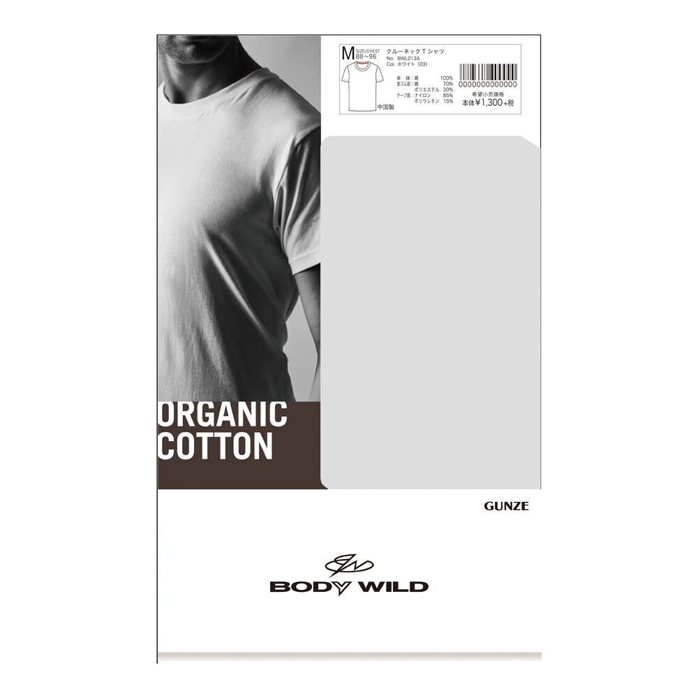 BODY WILD/STANDARD オーガニックコットン 天竺 クルーネックTシャツ
