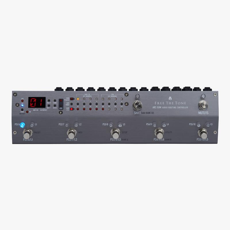 Audio Routing Controller ARC-53M(S)
