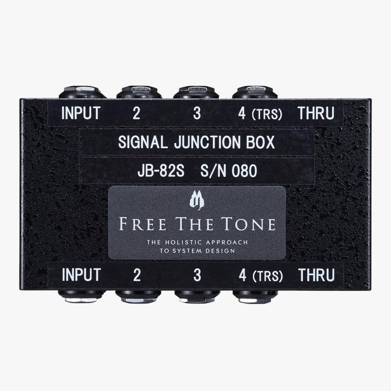 SIGNAL JUNCTION BOX JB-82S