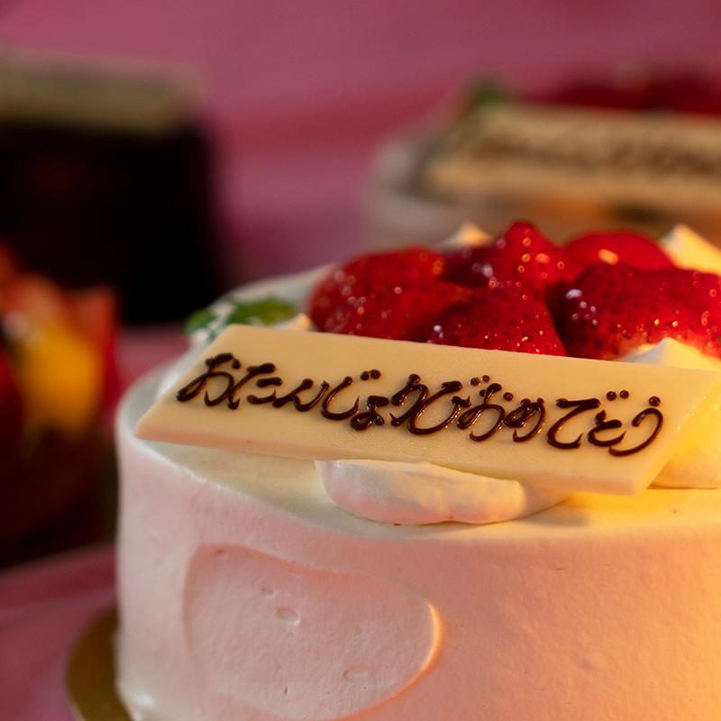 バースデーケーキ イチゴデコレーション