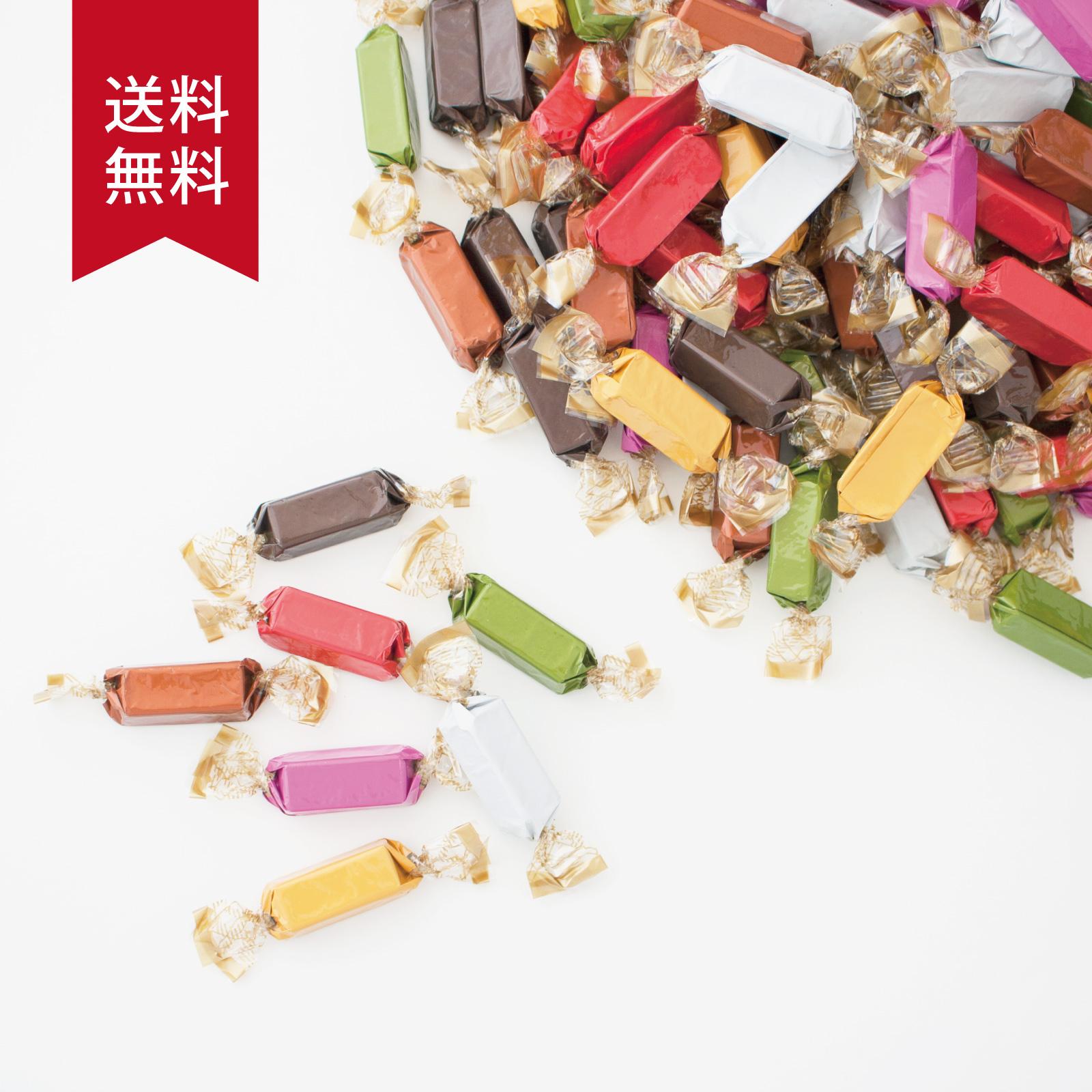 【送料無料・同梱可!】0068 セブンチョコレート BOX 750g