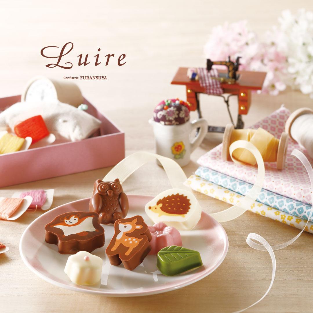 L3 ショコラ・ヴァリエL 14個入り|Luire