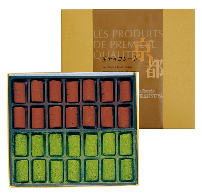 上質な口どけの生チョコレート ミックス 28個入り【クール便配送】