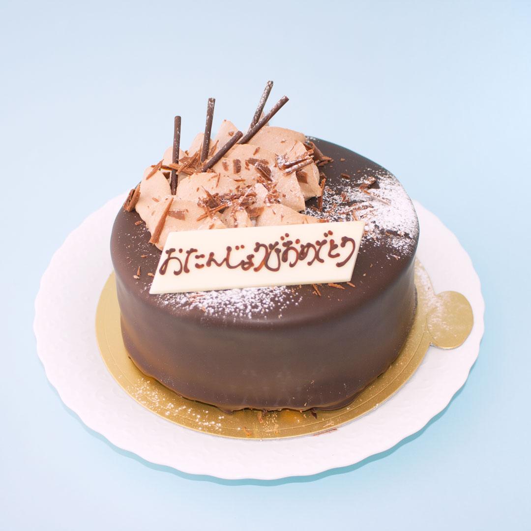 バースデーケーキ ショコラ