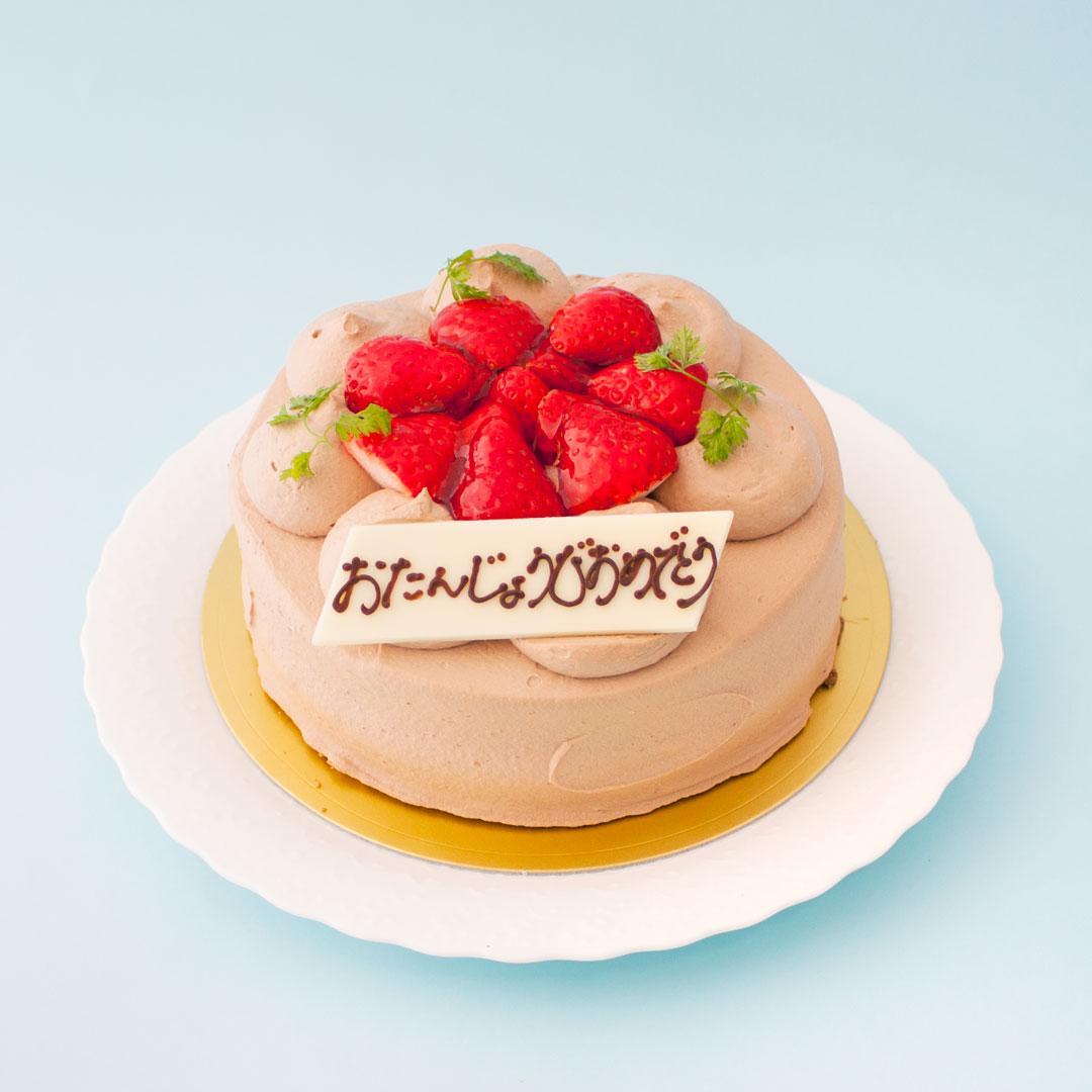 バースデーケーキ チョコレートケーキ
