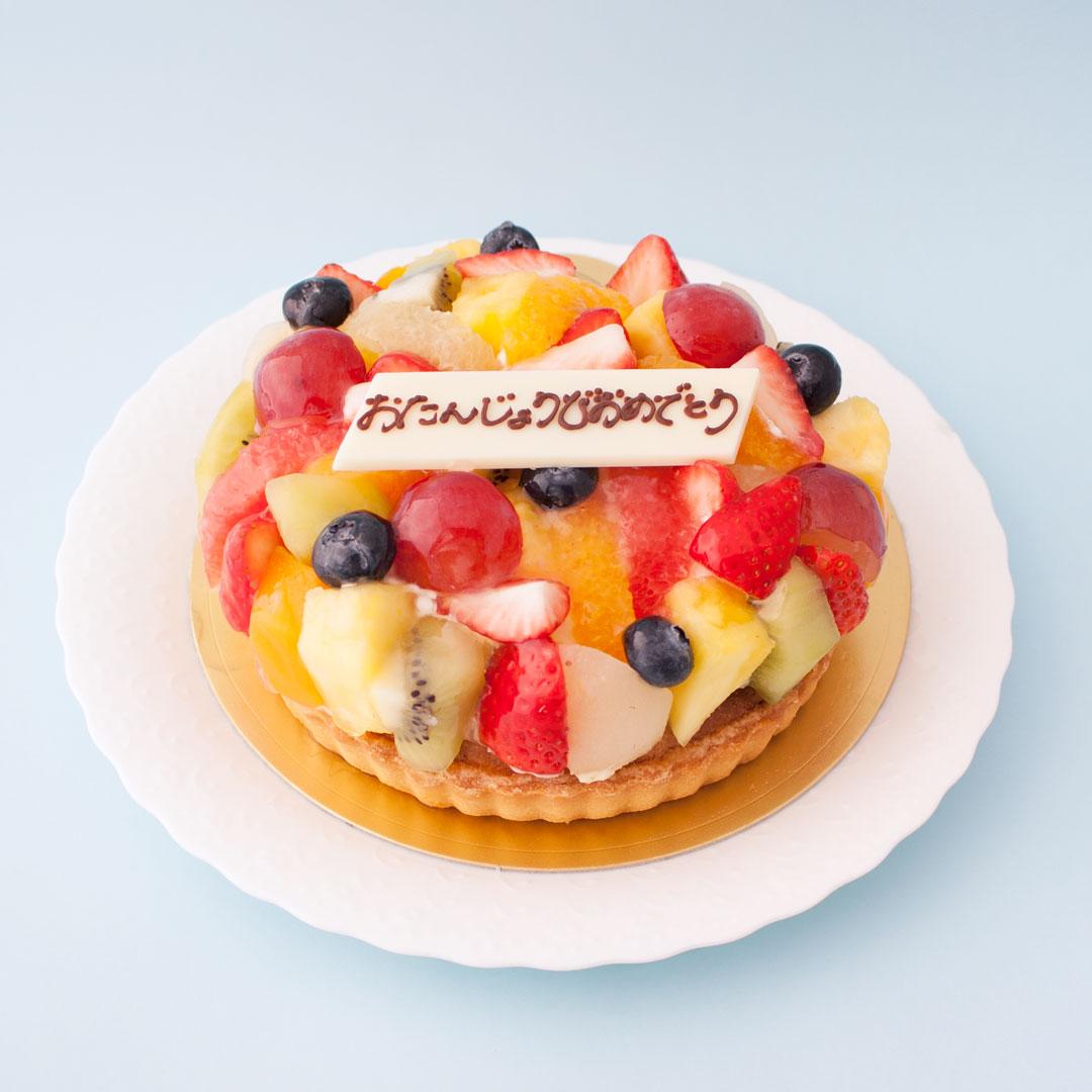バースデーケーキ フルーツタルト