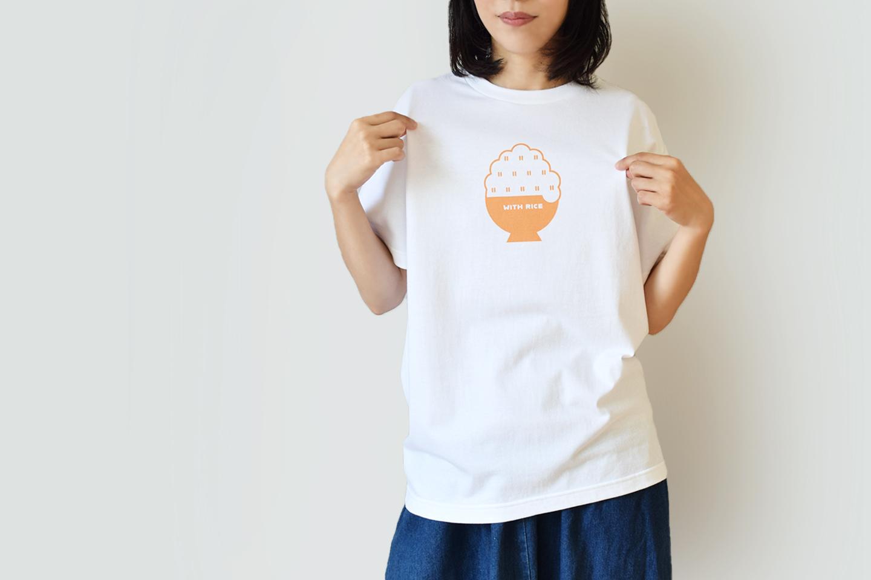 地図記号 ご飯は田んぼ生まれ ロゴTシャツ メンズ レディース