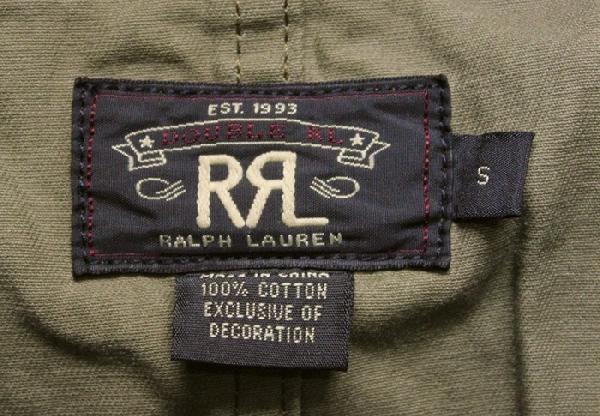 RRL / ダブルアールエル リミテッドエディション 限定版 ハンティング ジャケット 23 of 100 S