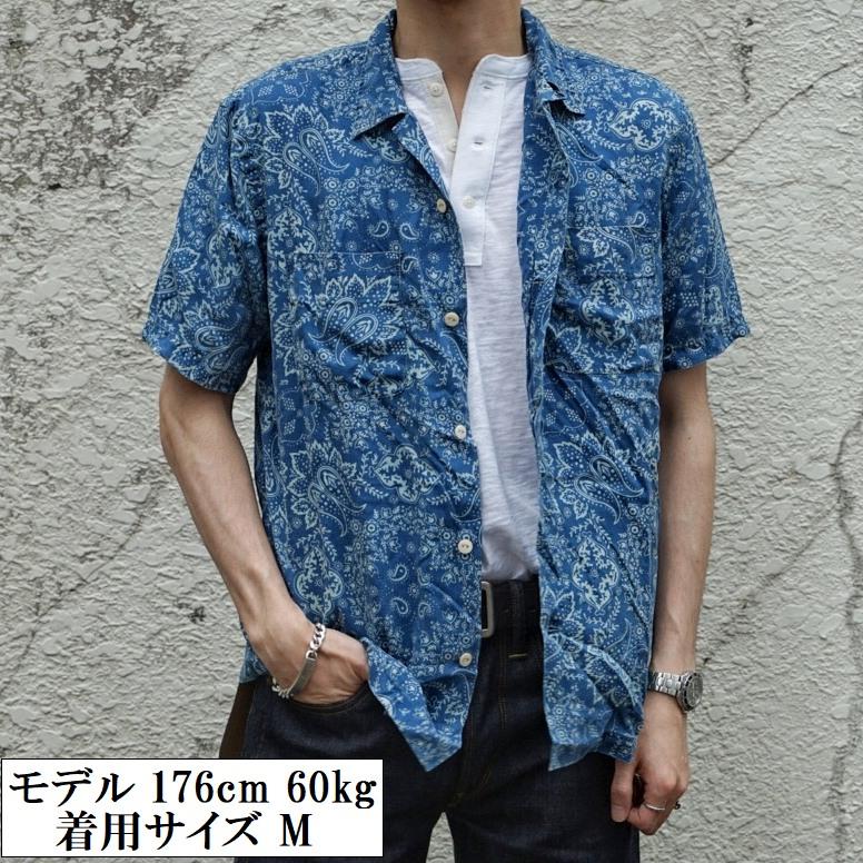 RRL (ダブルアールエル) 本藍染め インディゴ バンダナ プリント シャツ 半袖 メンズ Indigo Bandana Print Shirt