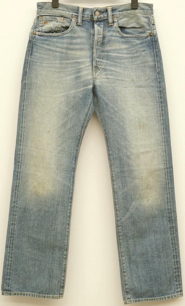 (ダブルアールエル) RRL 日本製デニム地 ストレート Dylan ジーンズ メンズ Straight Fit Selvedge Jean