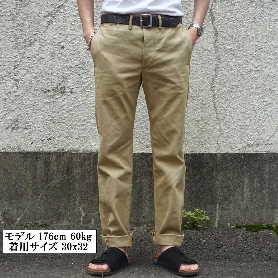 (ダブルアールエル) RRL 世界200本限定 リミテッドエディション 日本製生地 リジッド チノ カーキ メンズ Limited-Edition Chino