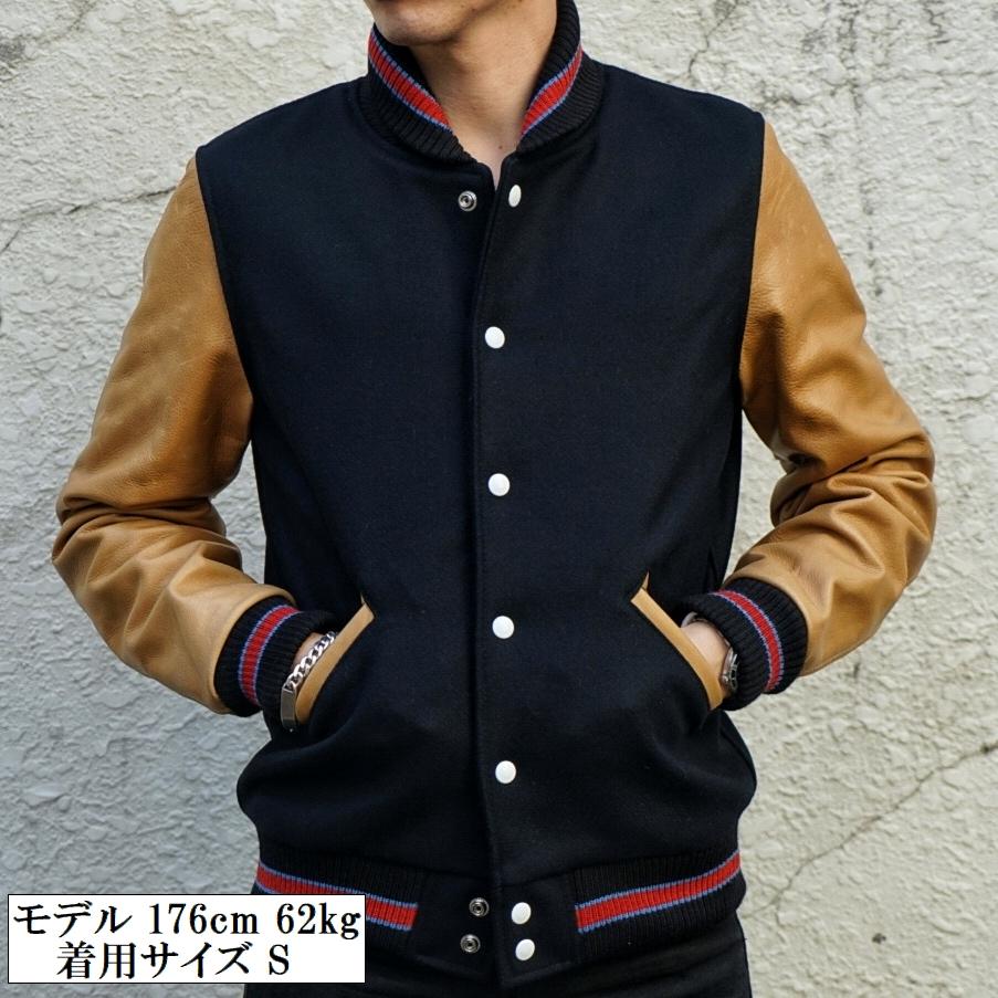 Dehen 1920(デーヘン) バーシティ ジャケット レザー スリーブ スタジャン ペンドルトン ウール地使用 メンズ アメリカ製 Varsity Jacket