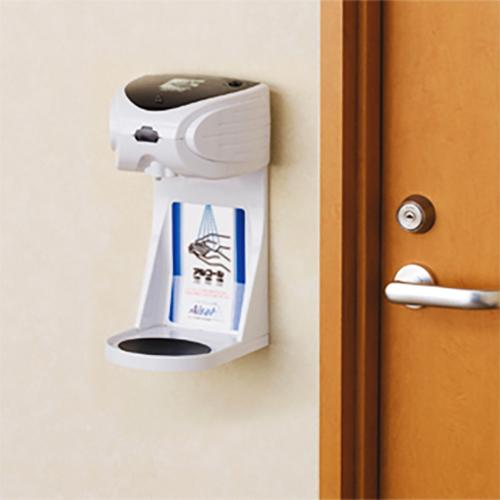 【衛生用品/非接触】自動手指消毒器アルサット ×1コ