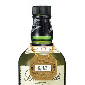ボトルキーパー 金 ×20コ