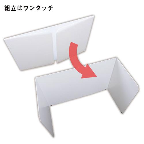 【飛沫対策/折りたたみ仕切り】モバイルウォール 両サイド59型 透明タイプ ×1枚
