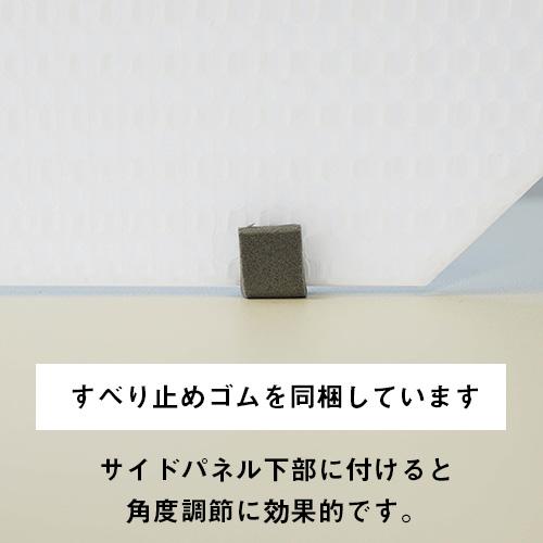 【飛沫対策/折りたたみ仕切り】モバイルウォール 片サイド59型 ×1枚