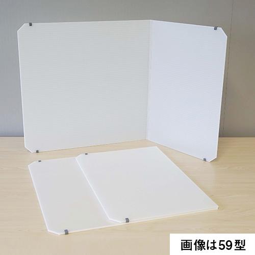 【飛沫対策/折りたたみ仕切り】モバイルウォール 片サイド74型 ×1枚