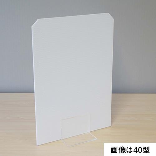 【飛沫対策/仕切り】モバイルウォール フラットパネル74型 ×1枚