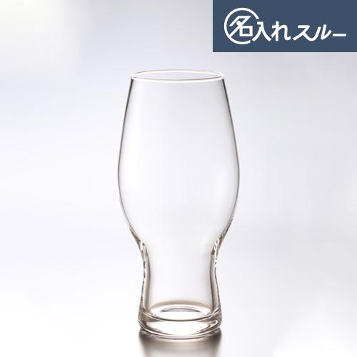 名入れ インディア・ペールエールグラス ×36コ